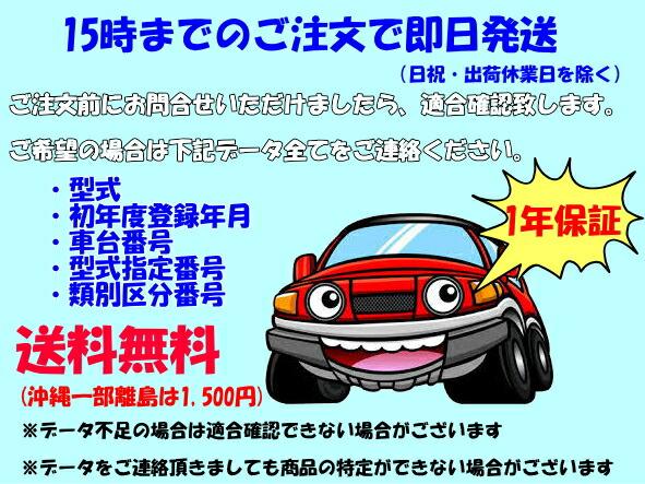 BCP BLUE 06-11 Lexus IS 250//350 V6 2.5L 3.5L Ram Air Intake Race System Filter