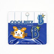 COOLBITZ(クールビッツ)横浜DeNAベイスターズモデル DB.スターマン&シンボルマーク
