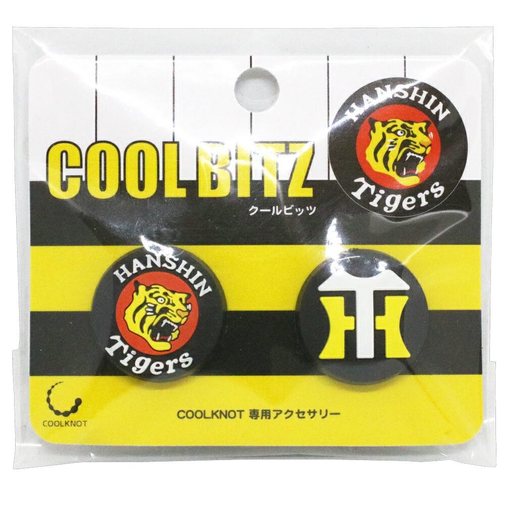 COOLBITZ(クールビッツ)阪神タイガースモデル ロゴ&シンボルマーク