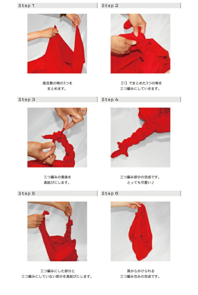 三つ編み結び2