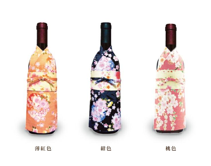 和の蔵 着物ボトルウェア お太鼓帯 桜 色柄一覧