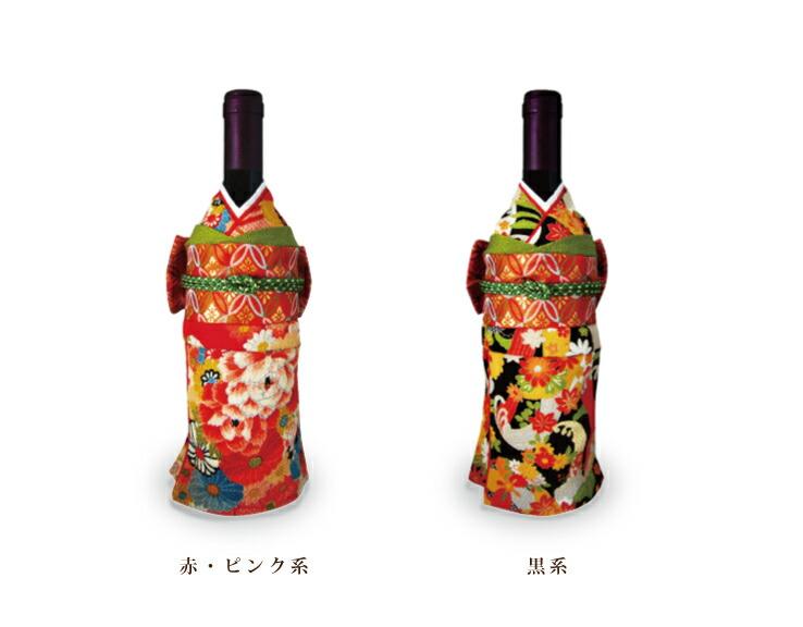 和の蔵 着物ボトルウェア 姫 色柄一覧