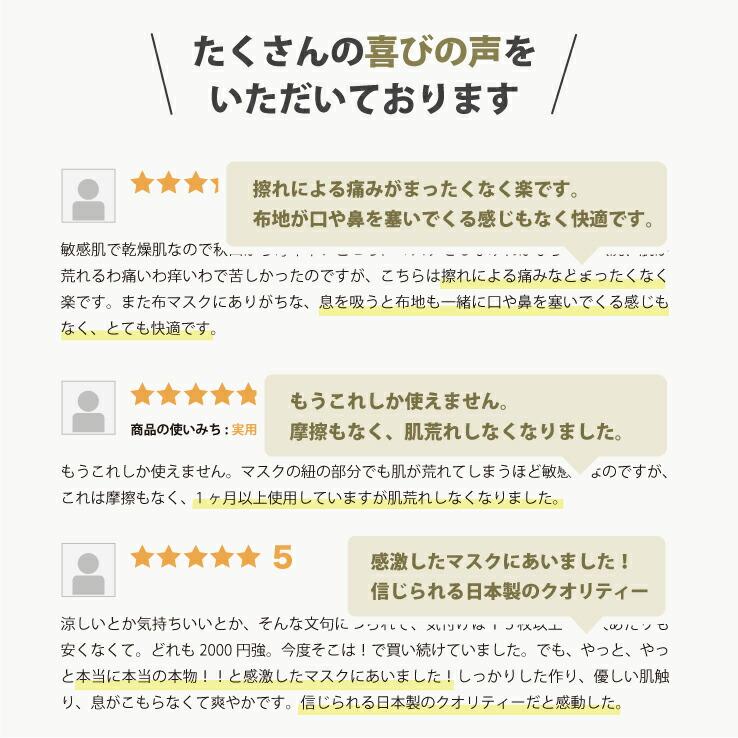 敏感肌 シルクマスク 日本製 夏用 接触冷感 1枚 大人 洗える 3D立体マスク 布マスク 外出用 夏用マスク 在庫あり シンプル コロナウイルス 対策 応援 天然成分