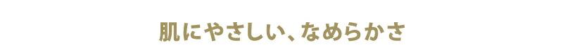 絹糸マスク kenshi シルクマスク ニットマスク 敏感肌 乾燥肌 風邪対策 花粉症 アレルギー ホワイト 白 ピンク ブルー 青 グレー ブラック 黒