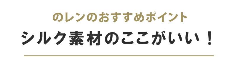 絹糸マスク kenshi シルクマスク ニットマスク 敏感肌 乾燥肌 風邪対策 花粉症対策 アレルギー 紫 ホワイト 白 ピンク茶 コバルトブルー 青 水色 グレー ブラック 黒