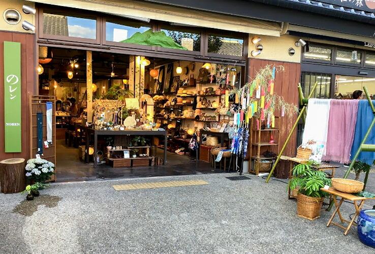 嵐山店画像