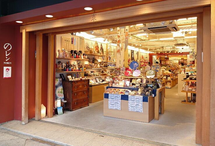 祇園本店画像