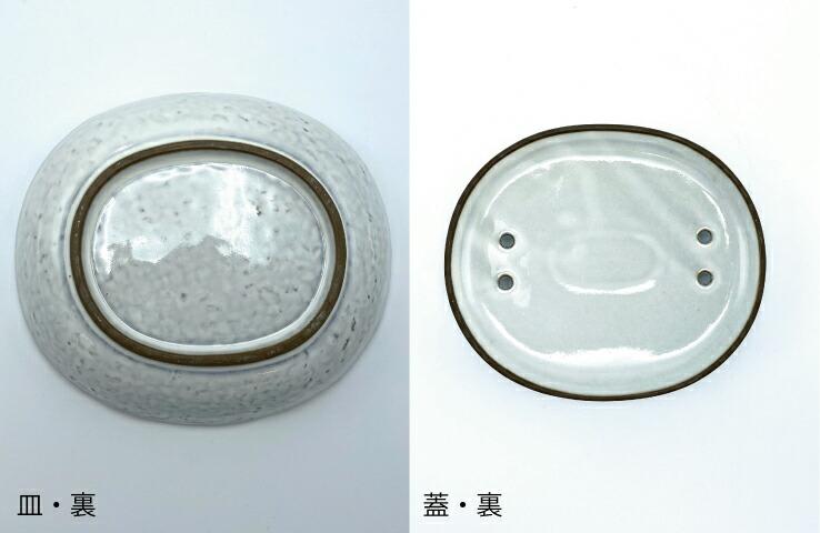 レンジ調理プレート うのふ(敷板付) 万古焼 萬古焼 電子レンジ 陶器 一人用 簡単 ごはん 時短 料理