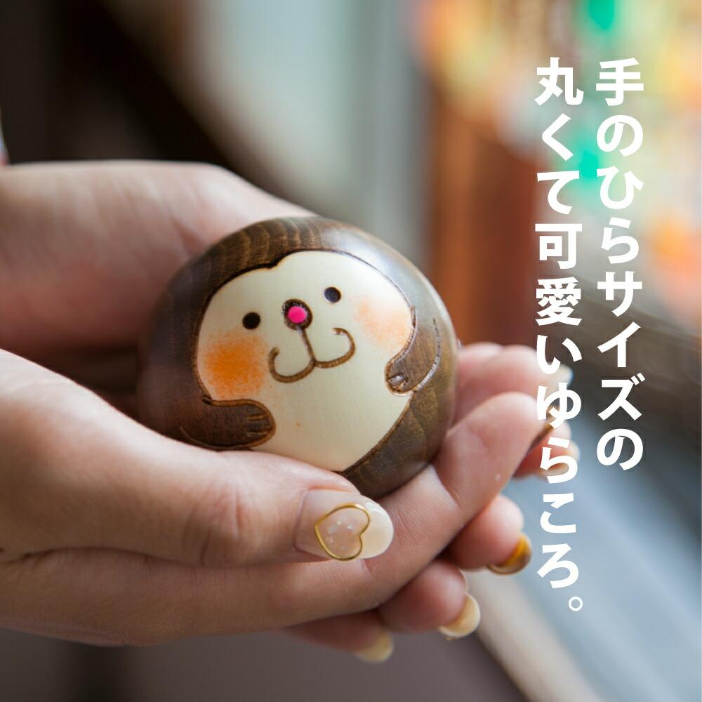ゆらころ寅3点セット 卯三郎 こけし 干支 とら トラ 置物 群馬 インテリア 女子 かわいい おしゃれ 人気 日本  雑貨 KOKESHI Japanese Doll Traditionl コケシ 人形 伝統 和 和雑貨