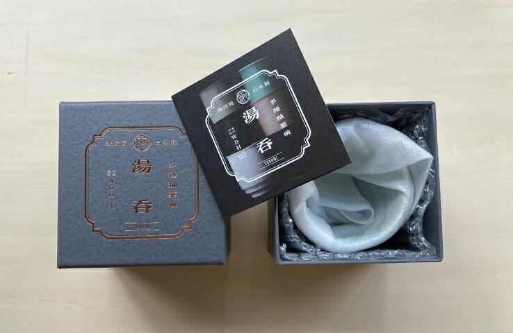 湯呑み 波佐見焼 WDH  湯飲み 食器  磁器 キッチン 日本製 器 おしゃれ シンプル モダン 和 来客220ml