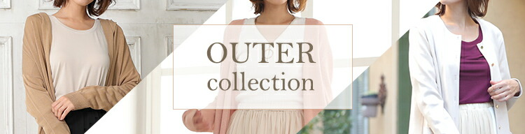 OUTER_collection