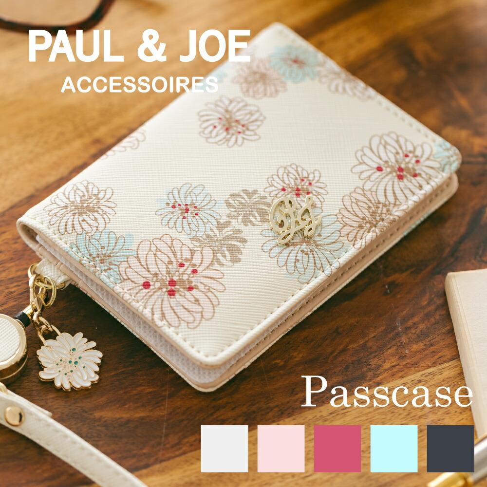 PAUL & JOE ACCESSOIRES/ポール&ジョーアクセソワ 2面パスケース クリザンテームプリント