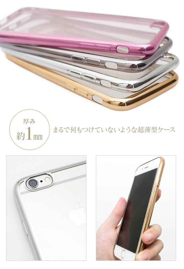 1cd2e3d0f2 楽天市場】☆メール便送料無料☆【iPhoneXS Max iPhoneXSMax iPhoneXR ...