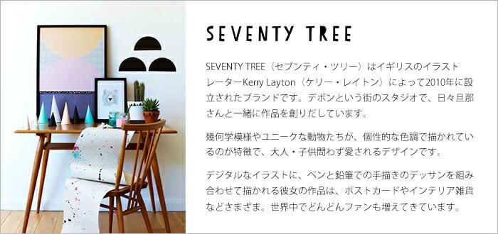 ブランド紹介:SEVENTY TREE(セブンティ・ツリー)