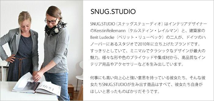 ブランド紹介:SNUG.STUDIO(スナッグ・ステューディオ)