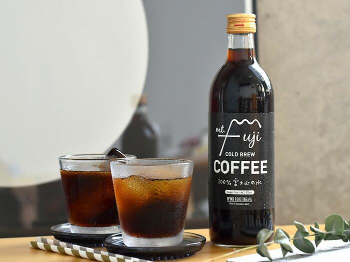 イフニロースティング&コー 水出しボトルアイスコーヒー