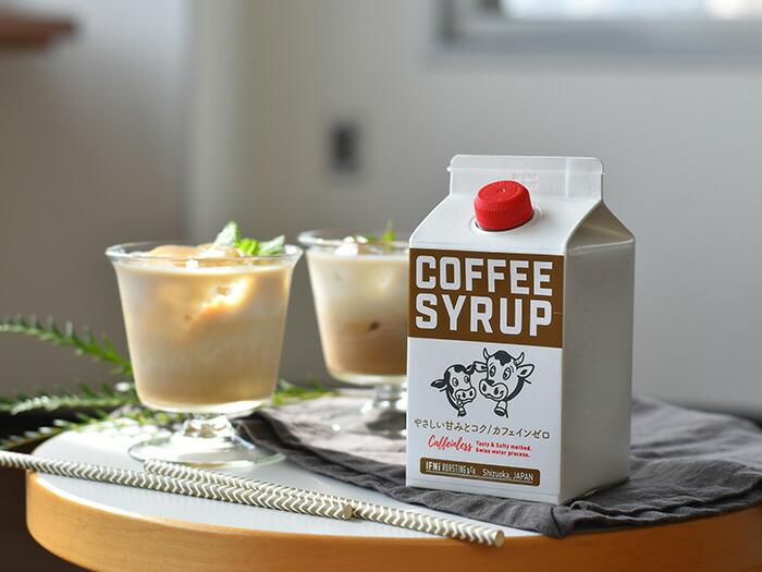北欧雑貨 食品人気ランキング2位 イフニ ロースティングアンドコー コーヒーシロップ