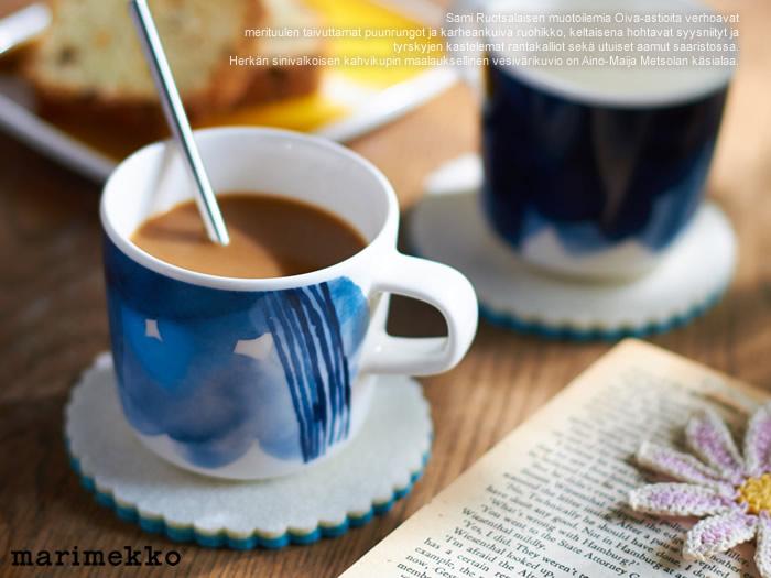 マリメッコ サーパイバキリヤ コーヒーカップ