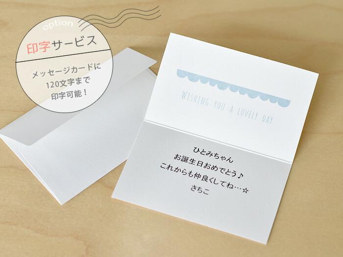 メッセージ カード 封筒