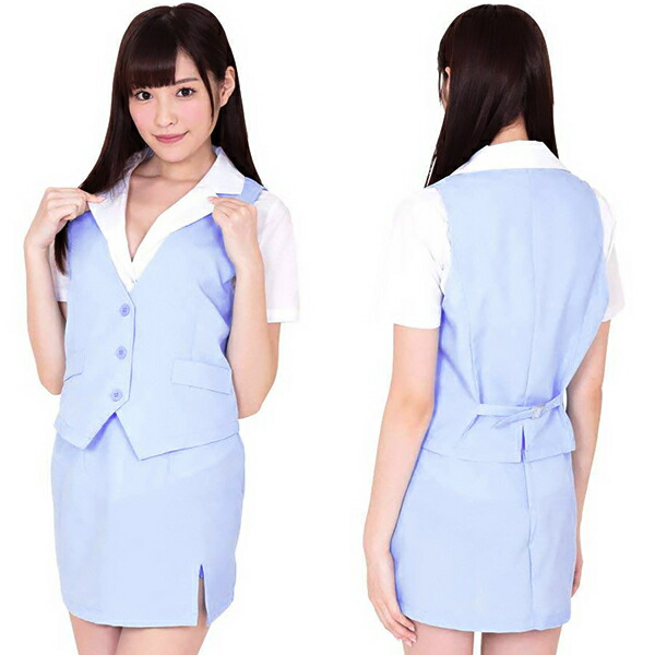 Coscommu Ol Only Carr 233 Blue A0463bl Cosplay Costume