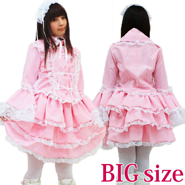 3525b7c9769bd 了承しました。 コスプレ大きいサイズステージ衣装イベント衣装ロリータゴスロリ仮装 ...