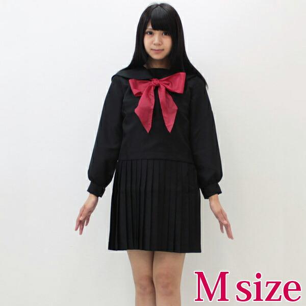 黒セーラー服(冬服) M 立花中学校 レプリカ