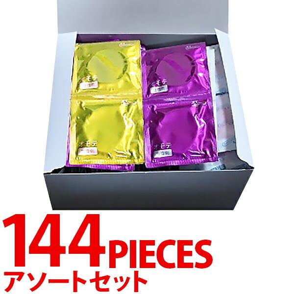 業務用コンドーム(144個入り)
