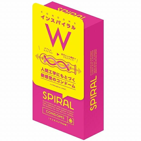 SPIRAL W(インスパイラルダブル)