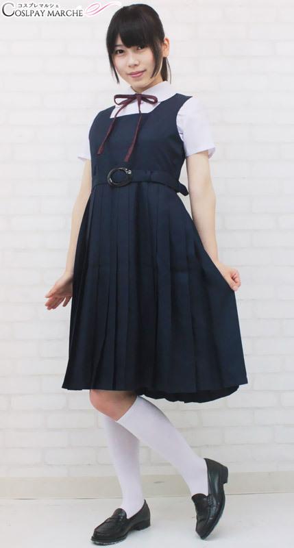 コスプレ/大きいサイズ/制服/スクールジャンパースカート制服セットBIG
