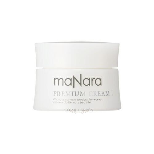 <maNara>マナラ化粧品 マナラ プレミアムクリーム1(しっとりタイプ)