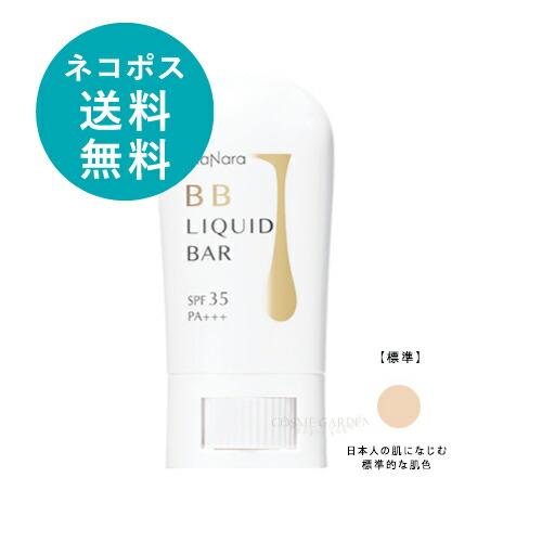 <maNara> マナラ化粧品