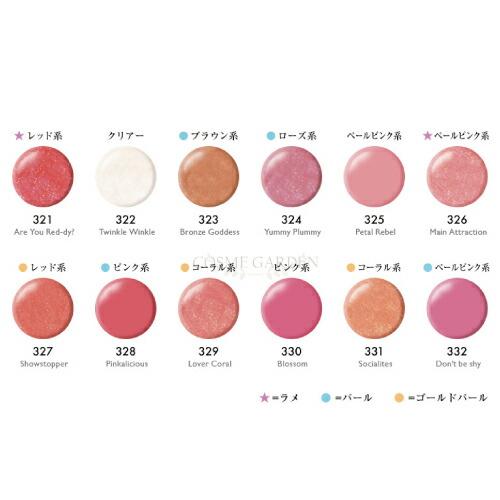 【ラシャスリップス】【Luscious Lips】 ラシャスリップス 7ml リップ美容液 口紅 グロス ラメ パール  ボリュームアップ 保湿 ヒーリング 特許取得ペプチド 海洋性コラーゲン ビタミン C・E・K ヒアルロン酸