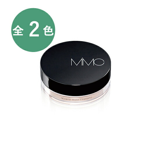 【MiMC】【エムアイエムシー】 ミネラルパウダーヴェール 全2色 メイクアップ パウダーファンデーション フェイスパウダー ハーフマット