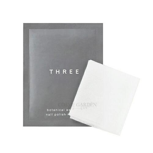 【THREE】【スリー】THREE ボタニカルエッセンス ネイルポリッシュ リムーバー