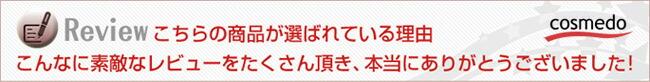 熊野筆レビュー