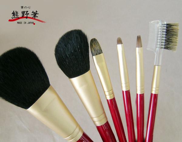 KFi-R156 筆の心 熊野化粧筆セット ブラシ専用ケース付