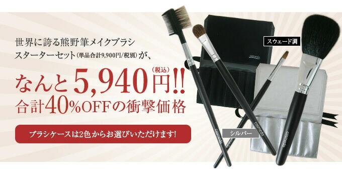 なんと4,300円(税別)