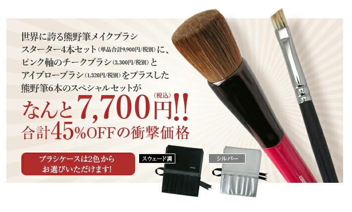 なんと6,400円(税別)