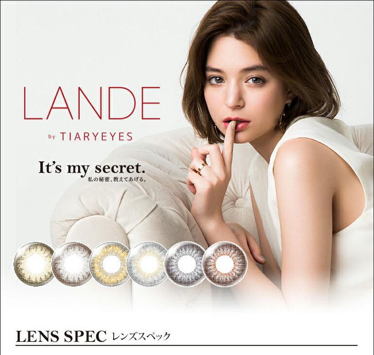 b836b530a2d51 楽天市場 ランデ バイ ティアリーアイズ Lande by Tiary Eyes 1day 10枚 ...