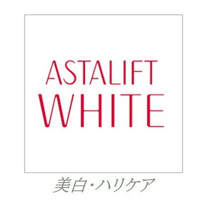 アスタリフト ホワイト