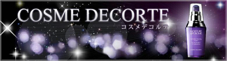 COSME DECORTE