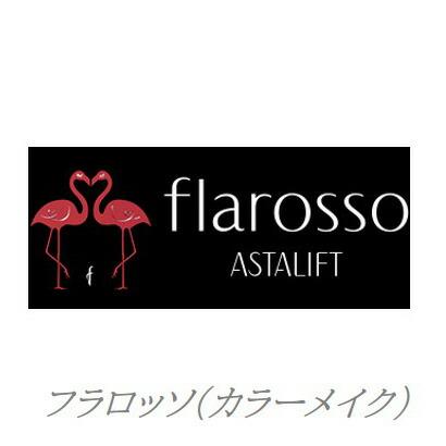 フラロッソ