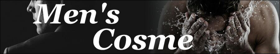 メンズ MEN'S COSMEト