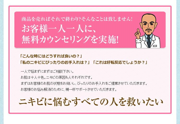 ニキビ予防アクネリアモット集中美容液