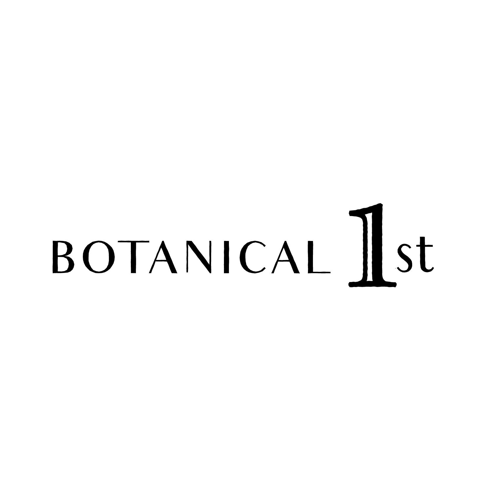 ボタニカルファースト