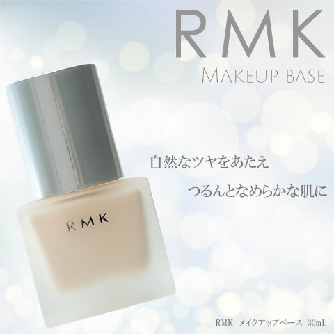 RMK480