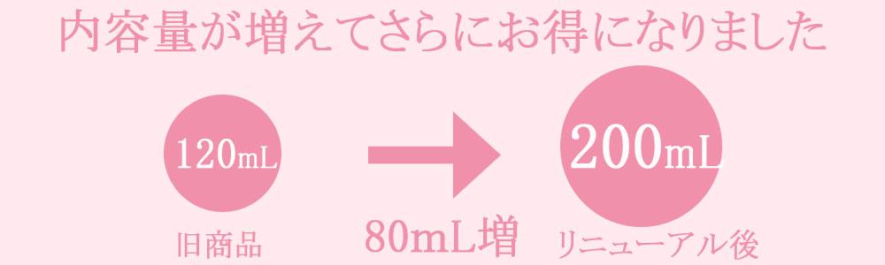 【あす楽送料無料】フィオライズ スキンローションN III【とてもしっとりタイプ】200ml 化粧水 保湿 無添加 エイジングケア スキンケア フェイスケア しわ たるみ