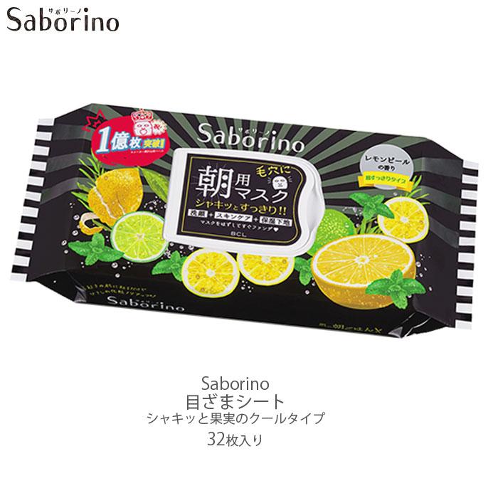 サボリーノ 目ざまシート シャキッと果実のクールタイプ ブラック 32枚入り