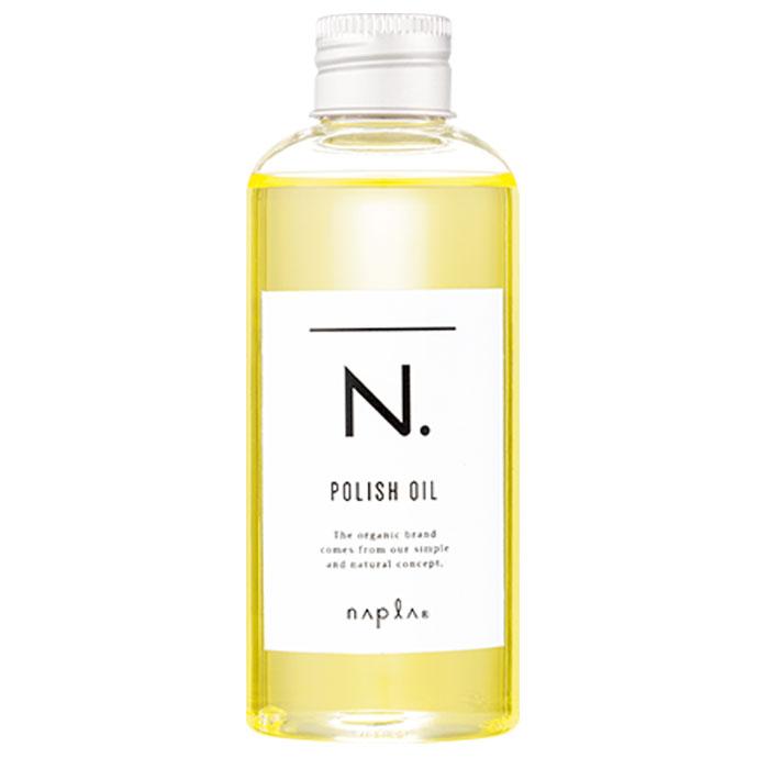 ナプラ ポリッシュオイル
