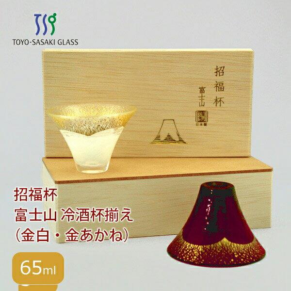 【80代女性】傘寿のお祝いに!富士山モチーフのグラスを教えて!【予算10,000円】